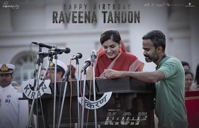 Prashant Neel congratulates Ravenna Tandon on her birthday in a special way